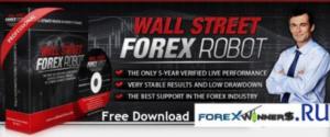 Is Forex Legit